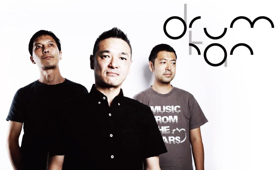 drumkan(Rooftop2017年11月号)