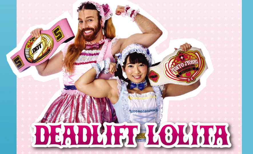 DEADLIFT LOLITA(Rooftop2017年12月号)