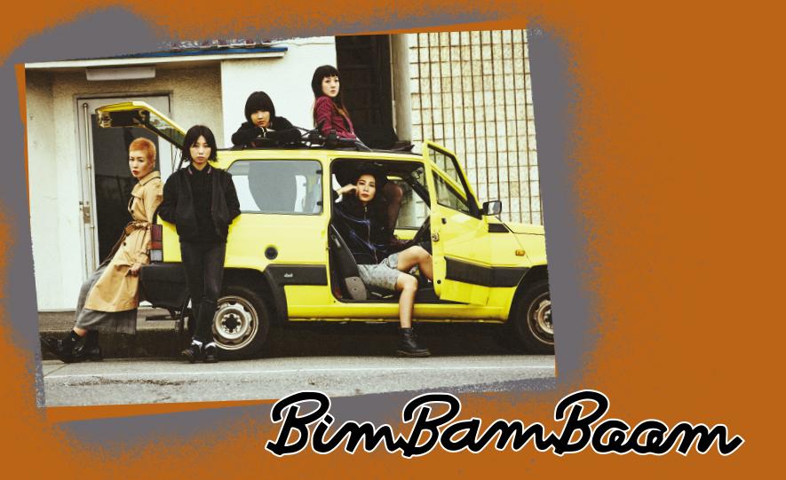 BimBamBoom(Rooftop2017年12月号)