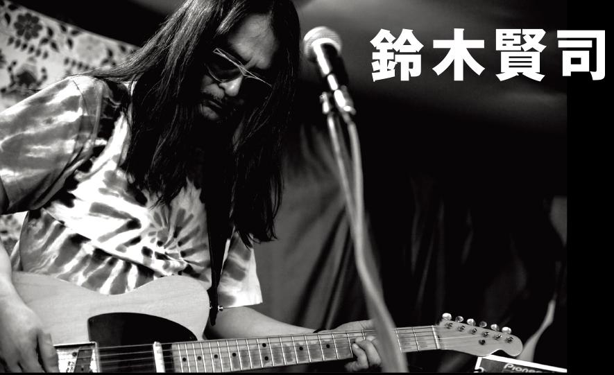 鈴木賢司(Rooftop2018年3月号)