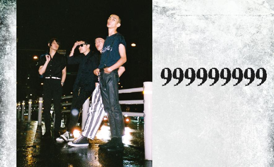 999999999(Rooftop2018年6月号)