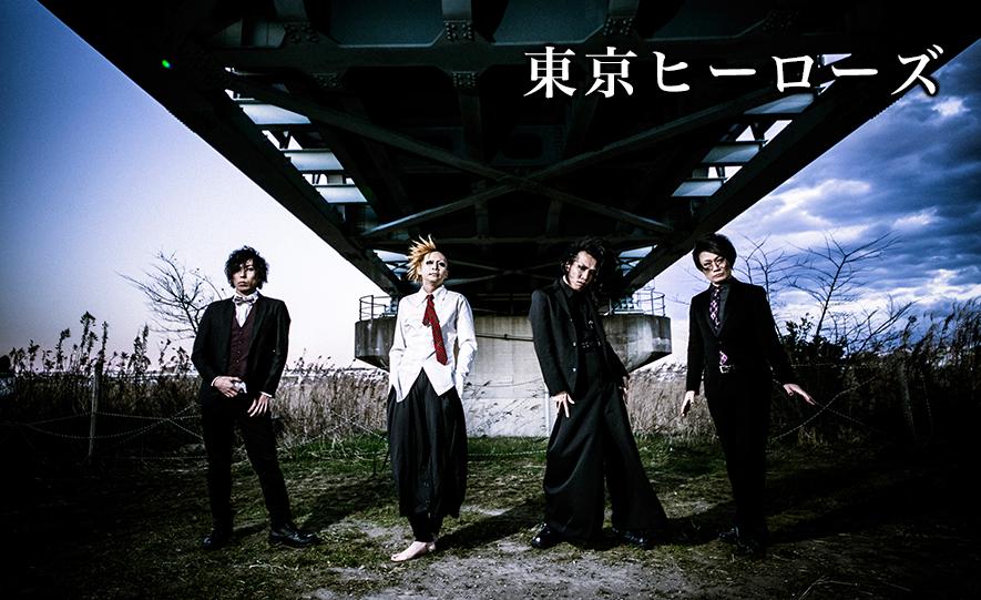 東京ヒーローズ(webRooftop2018年6月号)