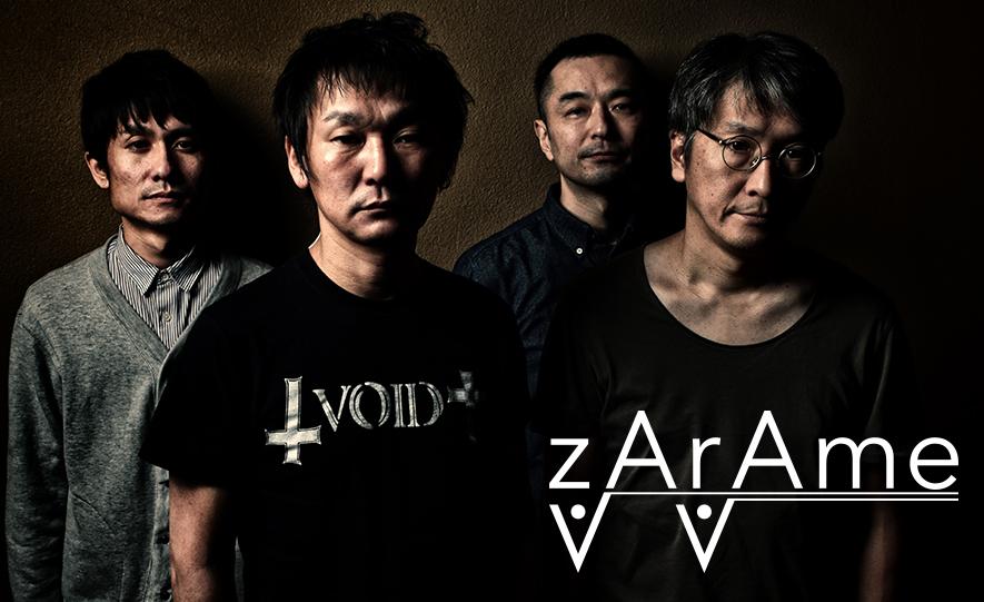 zArAme(Rooftop2018年7月号)