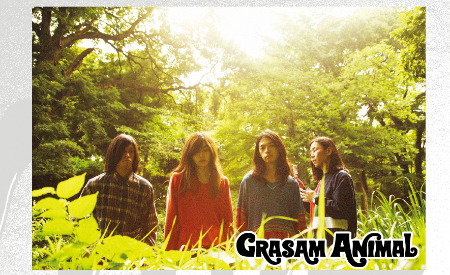 GRASAM ANIMAL(Rooftop2018年7月号)