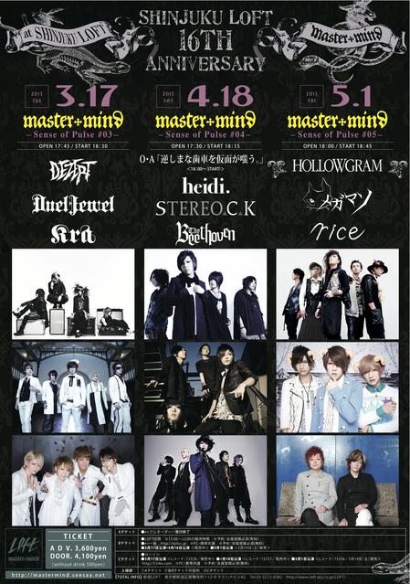 2015_m+m_16th flyer.jpg