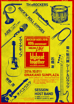roa_bb_flyer-thumb-250x353-64380.jpg