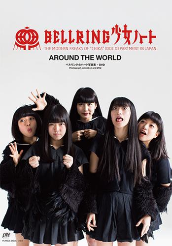bellringgirlsheart_photobook.jpg