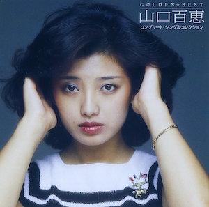 10_MomoeYamaguti.jpg