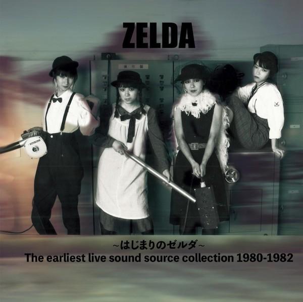 zelda_jkt_web.jpg