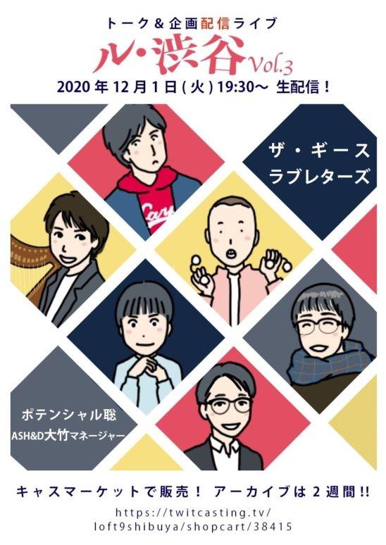 1201_reshibu-1-548x774.jpg