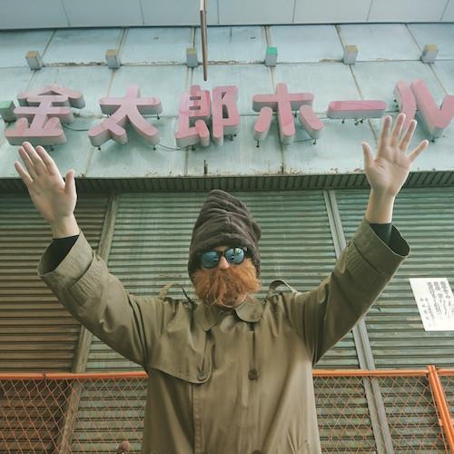 西中島きなこベスト・ジャケット画像.jpg