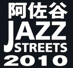 JazzStreet2010.jpg