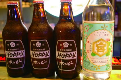 hoppy_image.jpg