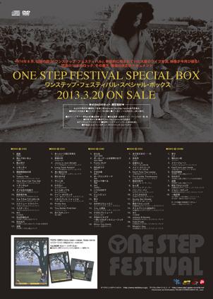 one_step_flyer.jpg
