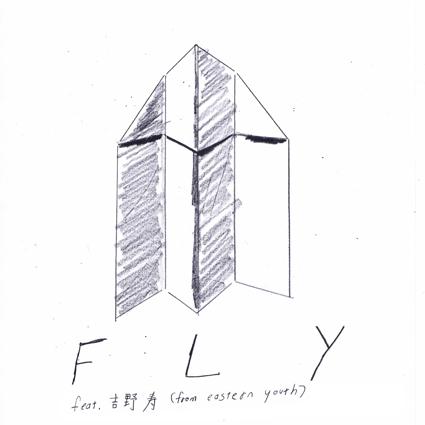 arakoi_fly_ft_yoshino.jpg
