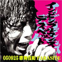 i_kabukicho_PARASITE_j.jpg