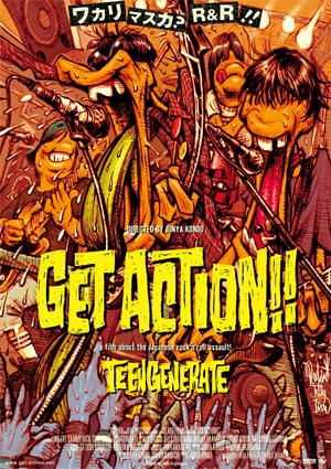 GET ACTION_B2.jpg