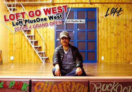 West0404_Hirno-548x384.jpg