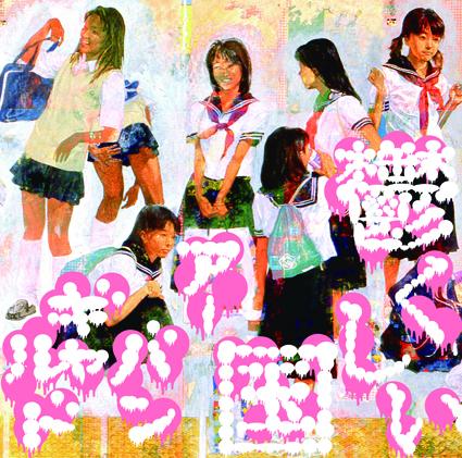 tsuzyo.jpg