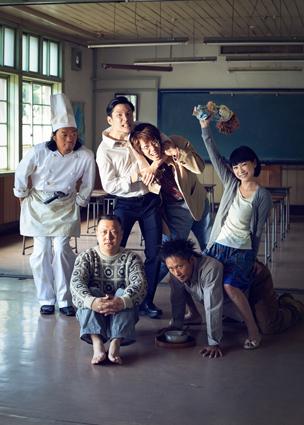 「山犬」宣材写真1-1.jpg
