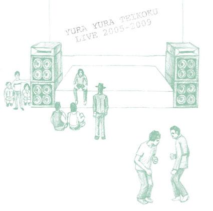 2005_2009CD.jpg