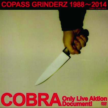 Copass_dvd_a.jpg