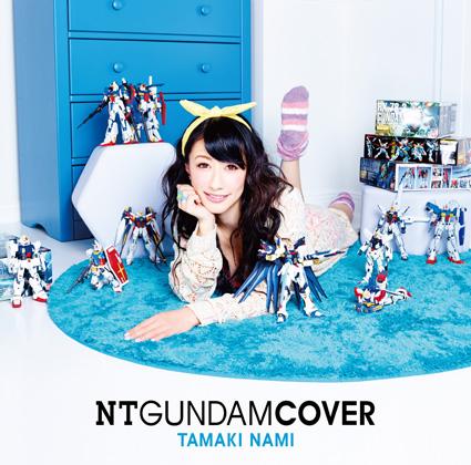 NT GUNDAM COVER ジャケ写.jpg