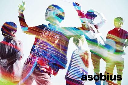 asobius_201304.jpg