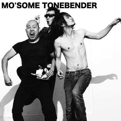 mosome-A-main-2013.jpg