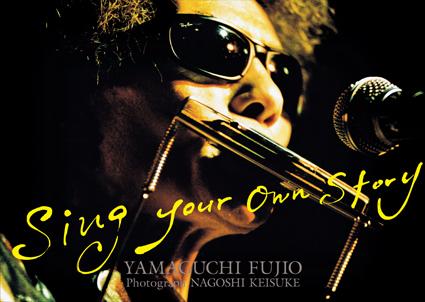 YAMAGUCHIFUJIO_cover_web.jpg