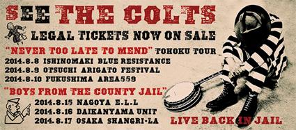 colts_banner2014_2.jpg
