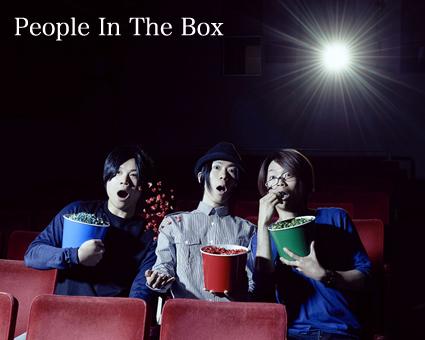 People In The Box小.jpg