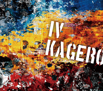 RAGC-007_KAGERO.jpg