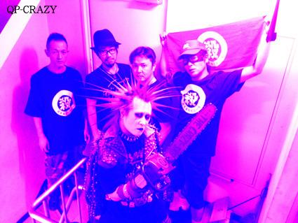 QP-CRAZY.jpg