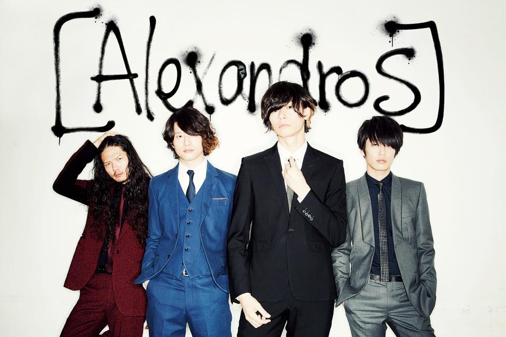 2015年7月、[Alexandros]再び武...