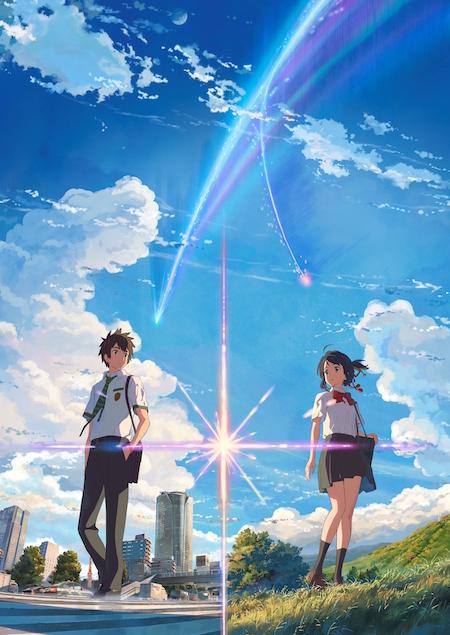 http://rooftop.cc/news/2016/04/06/kiminona_poster2nd_poster.jpg