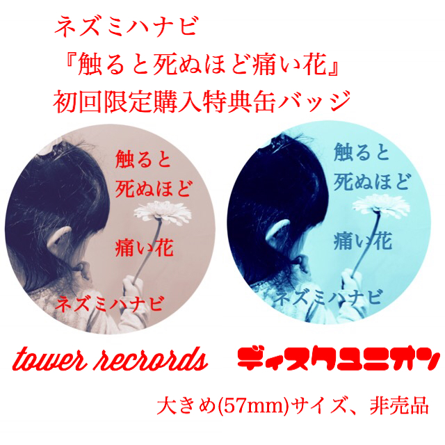 http://rooftop.cc/news/2017/02/03/tokutenn_sawaruto.JPG