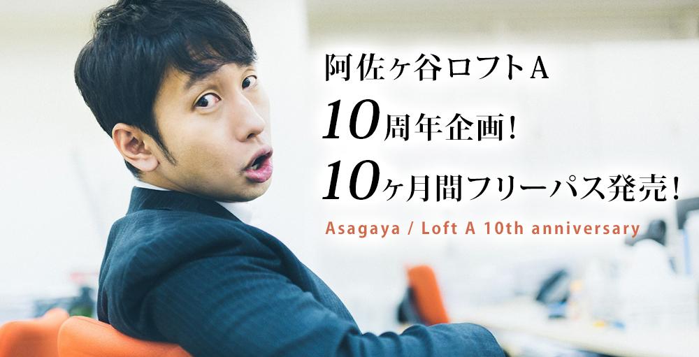 http://rooftop.cc/news/2017/02/08/title.jpg