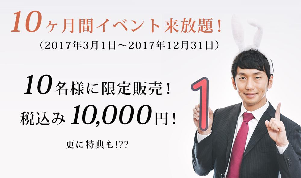 http://rooftop.cc/news/2017/02/08/tokuten001.jpg