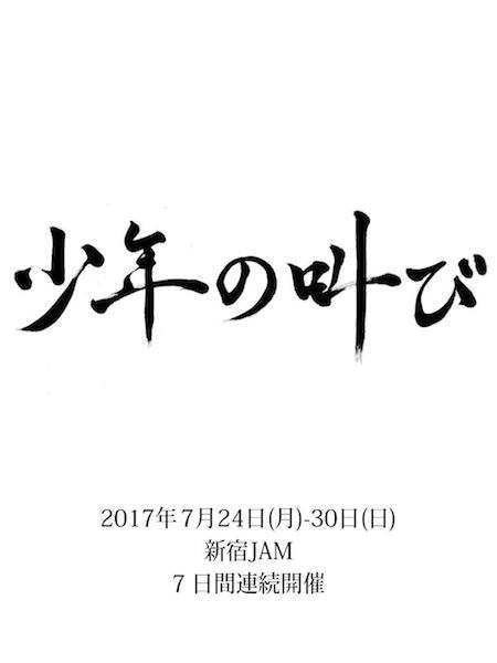 http://rooftop.cc/news/2017/06/09/IMG_1306.JPG