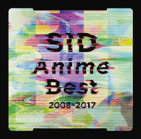http://rooftop.cc/news/2018/03/12/sid_tsujo_anime_best_h1_02.jpg
