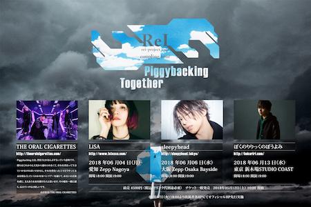 http://rooftop.cc/news/2018/04/17/piggybacking.jpg