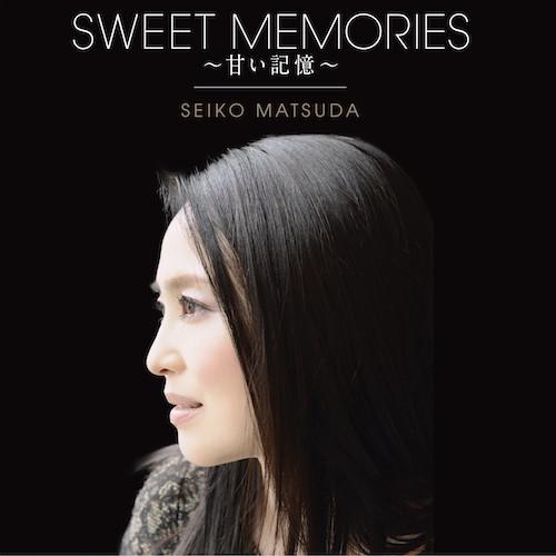 松田聖子「SWEET MEMORIES」の初MV解禁! 40周年記念アルバムリリース決定!
