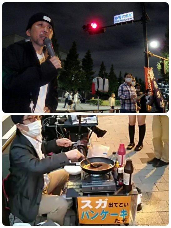 ストライキ 菅野 完 ハンガー
