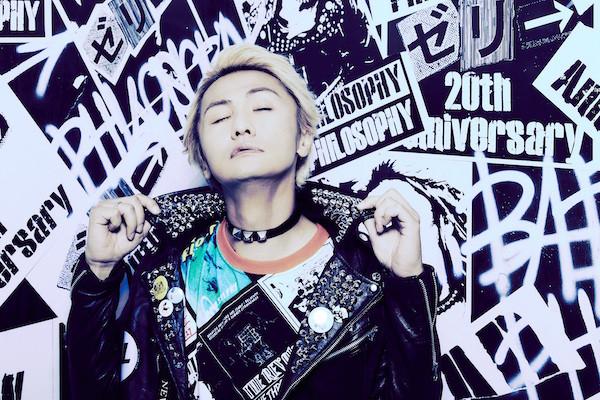 ★ゼリ→2019A写.jpg