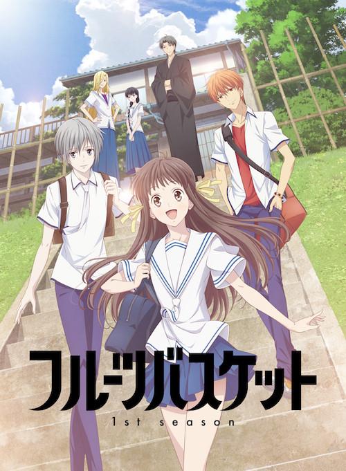 54181_Anime_KV.jpg