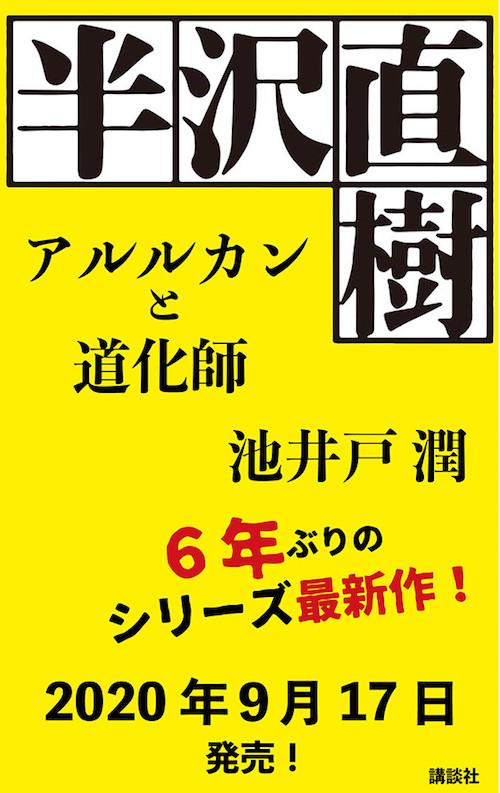 main-2.jpg