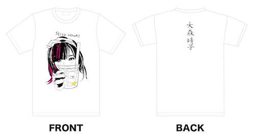 50991_th_T-Shirt_HP_Photo.jpg