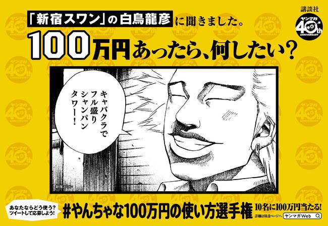 10 万 円 あっ たら