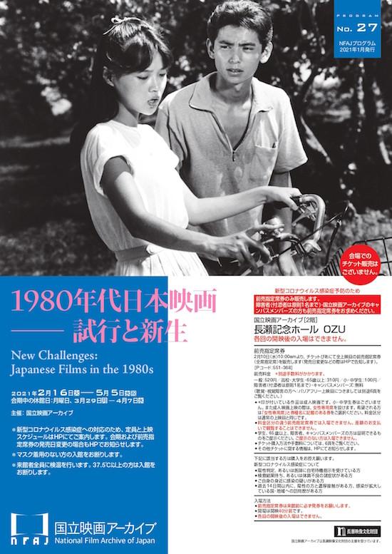 main のコピー.jpg